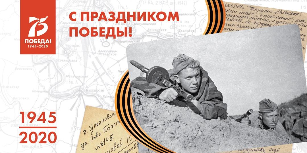 75-летие разгрома немецко-фашистских войск в Заполярье